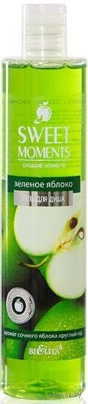 """Гель для душа """"Зеленое яблоко"""" (345 мл)"""