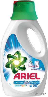 """Жидкий стиральный порошок """"Touch of Lenor Fresh"""" (1,3 л)"""