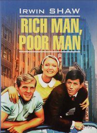 Rich Man, Poor Man. Ирвин Шоу