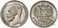 1 рубль 1905 АР