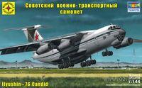 Советский военно-транспортный самолет (масштаб: 1/144)