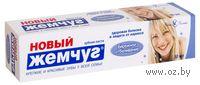 """Зубная паста """"Новый Жемчуг. Бережное отбеливание"""" (50 мл)"""