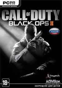 Call of Duty: Black Ops 2. Подарочное издание