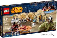 "LEGO. Star Wars. ""Кантина Мос Айсли"""