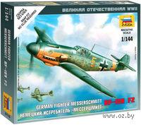 Немецкий истребитель BF-109 F2