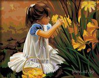 """Картина по номерам """"Аромат цветов"""" (400x500 мм; арт. MG030)"""