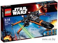 """LEGO. Star Wars. """"Истребитель По"""""""