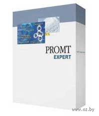Promt Expert 7.0 Гигант
