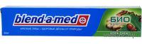 Зубная паста Blend-a-med Кора Дуба (50 мл)