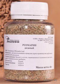 Розмарин резаный для изготовления мыла (40 гр)