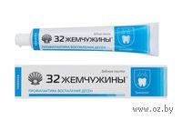 "Зубная паста ""Комплекс 12"" (100 мл)"