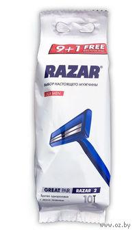 Станок для бритья одноразовый Razar 2 (10 шт)