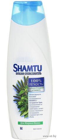"""Кондиционер SHAMTU """"Травяной коктейль"""" для жирных волос (180 мл)"""