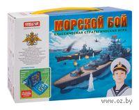 Морской бой (чемоданчик)