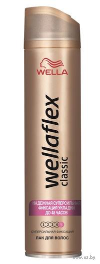 """Лак для волос Wellaflex Classic """"Суперсильная фиксация"""" (400 мл)"""