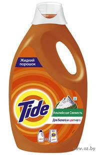 """Жидкий стиральный порошок """"Альпийская свежесть"""" (1,235 л)"""