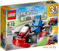 """LEGO. Creator. """"Красный гоночный карт"""" (квадроцикл/погрузчик)"""