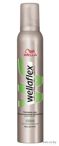 """Мусс для волос Wellaflex """"Контроль над Непослушными Волосами. Экстрасильная фиксация"""" (200 мл)"""