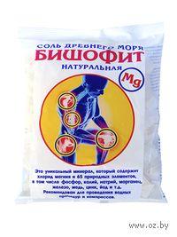 """Бишофит """"Соль Древнего моря"""" (натуральный; 0,5 кг)"""