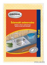 Салфетки для уборки универсальные Grosik (10 шт)