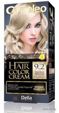 """Крем-краска для волос с маслом арганы """"Cameleo"""" 9.2 (жемчужный блондин)"""
