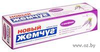 """Зубная паста с шалфеем """"Новый Жемчуг"""" (100 мл)"""