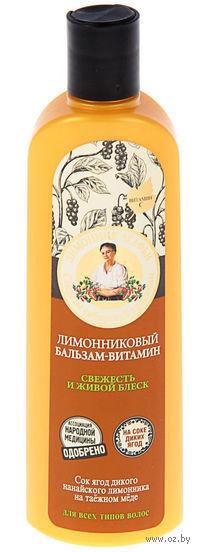 """Лимонниковый бальзам-витамин """"Свежесть и живой блеск"""" (280 мл)"""