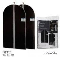 Набор чехлов для одежды пластмассовых (2 шт, 60*150 см, арт. R18290140)