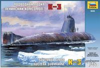 Подводная лодка Ленинский Комсомол К-3 (масштаб: 1/350)