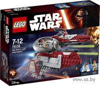 """LEGO. Star Wars. """"Перехватчик джедаев Оби-Вана Кеноби"""""""