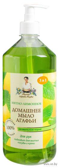 """Домашнее мыло Агафьи """"Мятно-лимонное"""" (1 л)"""