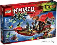 "LEGO. Ninjago. ""Корабль ""Дар Судьбы"". Решающая битва"""