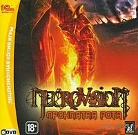 Necrovision: Проклятая рота