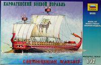 Карфагенский боевой корабль (масштаб: 1/72)