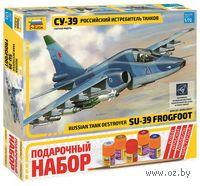"""Подарочный набор """"Российский истребитель танков Су-39"""" (масштаб: 1/72)"""