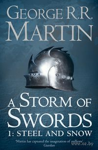 A Storm of Swords. Part 1. Steel and Snow. Джордж Мартин