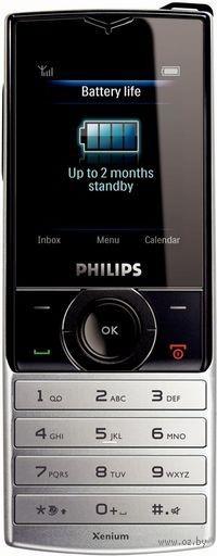 Philips Xenium X500