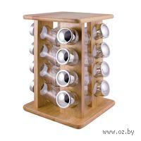 Набор банок стеклянных для сыпучих продуктов на деревянной подставке (16 шт)