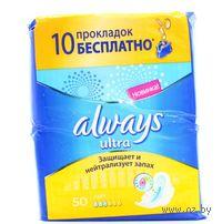 Женские гигиенические прокладки ALWAYS Ultra Light (50 шт)