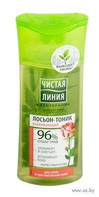 """Лосьон-тоник """"Лепестки роз"""" (100 мл)"""