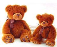 """Мягкая игрушка Aurora """"Медведь тёмно-коричневый"""" (36 см)"""