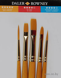 "Набор кистей ""Simply"" с короткой ручкой (синтетика, 5 шт) 2"