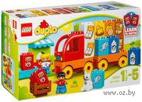 """LEGO. Duplo. """"Мой первый грузовик"""""""