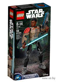 "LEGO. Star Wars. ""Финн"""