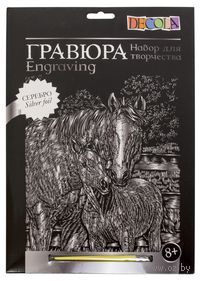 "Гравюра ""Лошадь и жеребенок"" (серебро)"