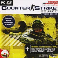 Counter-Strike: Source (версия для Win и Mac)