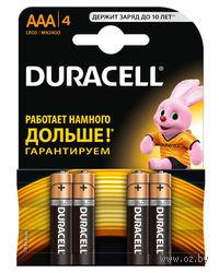 Батарейка DURACELL AAA LR03 MN1500 Alkaline (4 штуки)