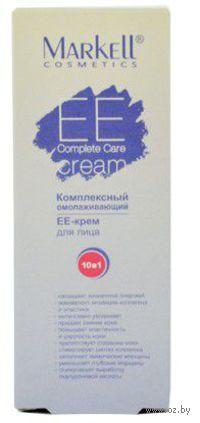 Комплексный омолаживающий ЕЕ-крем для лица (50 мл)