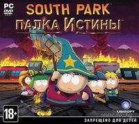 Цифровой ключ South Park: Палка Истины