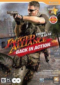 Jagged Alliance: Back in Action. Снова в деле. Подарочное издание